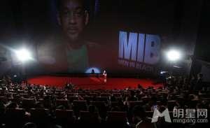 《黑衣人3》北京首映 史密斯盼与成龙合作
